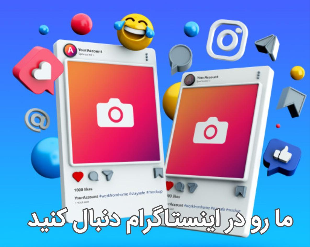 faslineh online shopping